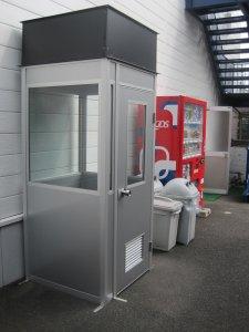 屋外設置用喫煙ボックス